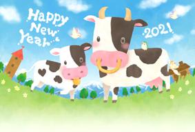 AF046_45_1 牧場 Happy New Year!