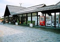 山形 おおえ 道の駅