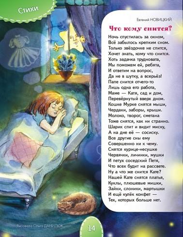 """страничка журнала """"Рюкзачишка"""", акварель А4"""