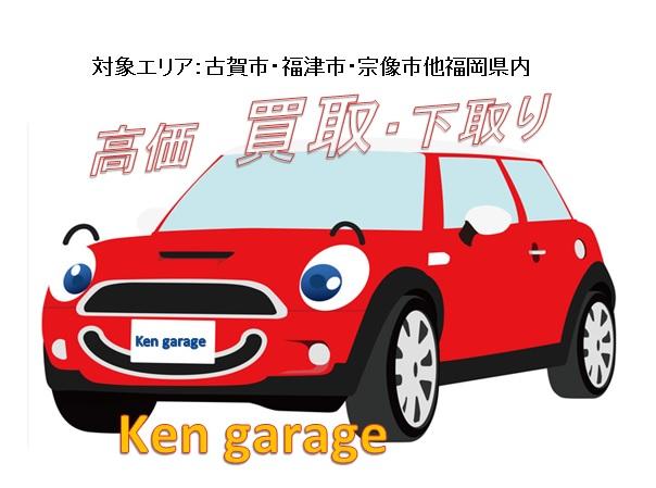 中古車 高価 買取 販売。古賀市福津市宗像市 福岡県内。