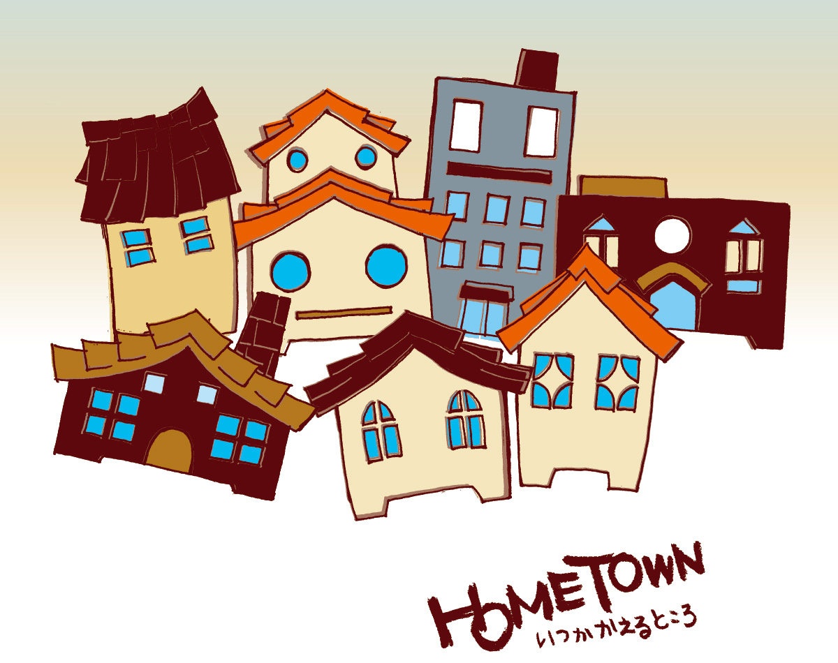Home Town -いつかかえるところ-