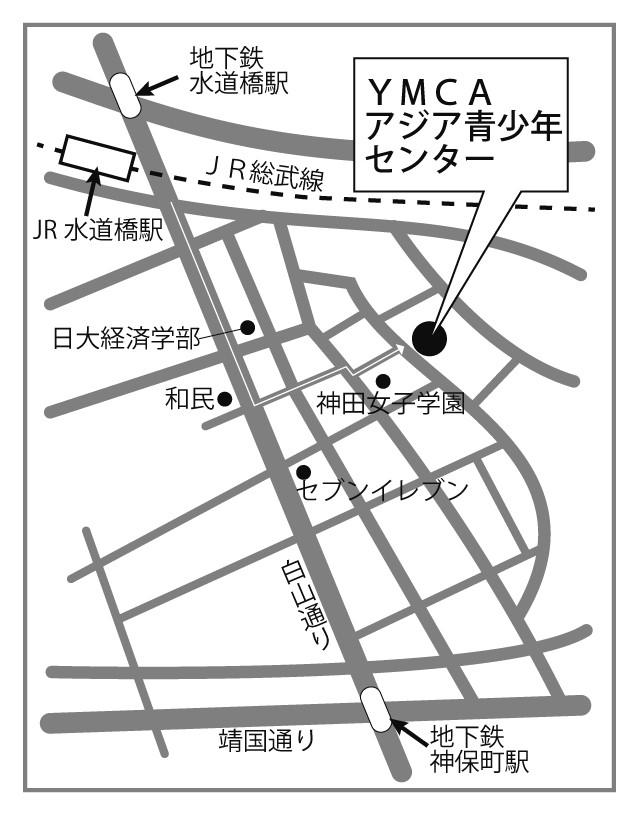 YMCAアジア青少年センター地図
