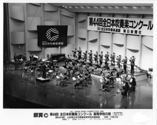 1996年、米沢商業高校が全日本吹奏楽コンクールで銀賞