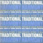 LPレコード『伝統和声学』