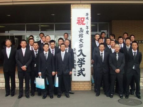 平成21年度 入学生