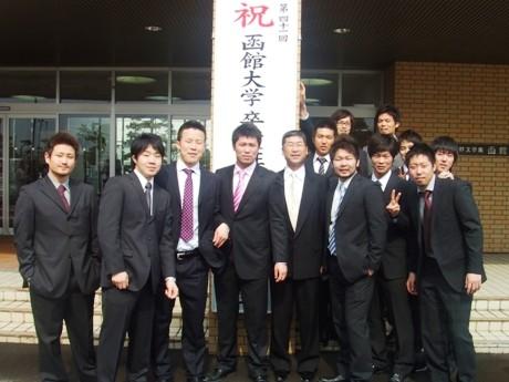平成20年度 卒業生