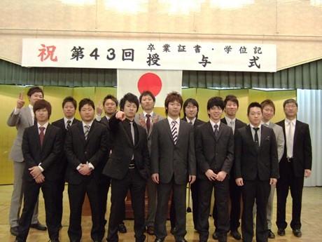 平成22年度 卒業生