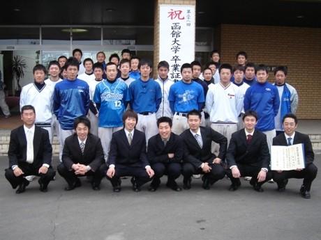 平成17年度 卒業生