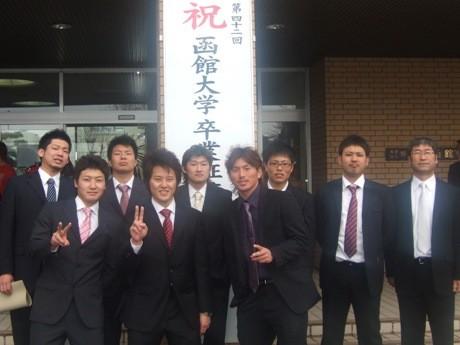 平成21年度 卒業生