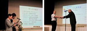 QC発表会と創意くふう提案表彰