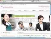 ブルームオフィス・未来キャリアコンサルタント 小島浩子様のお声
