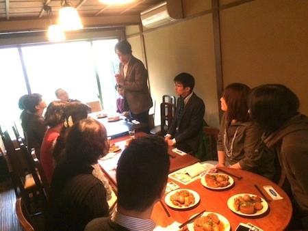京都コラボレーション オフ会
