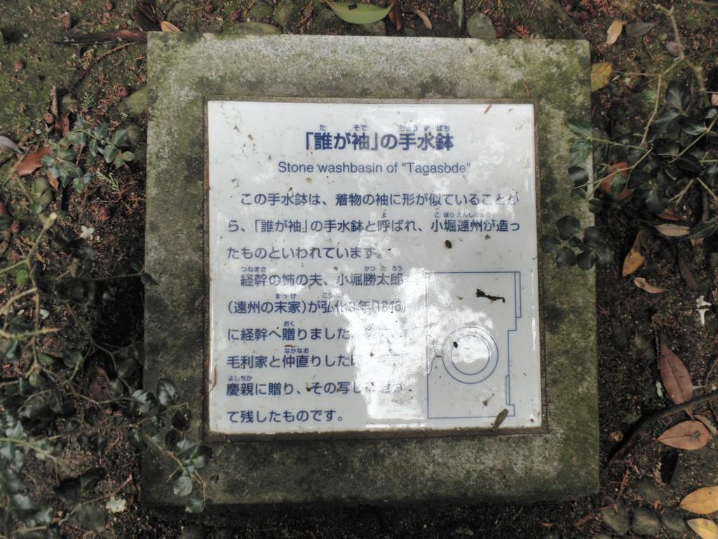 吉川家墓所の少し上。案外近いです。