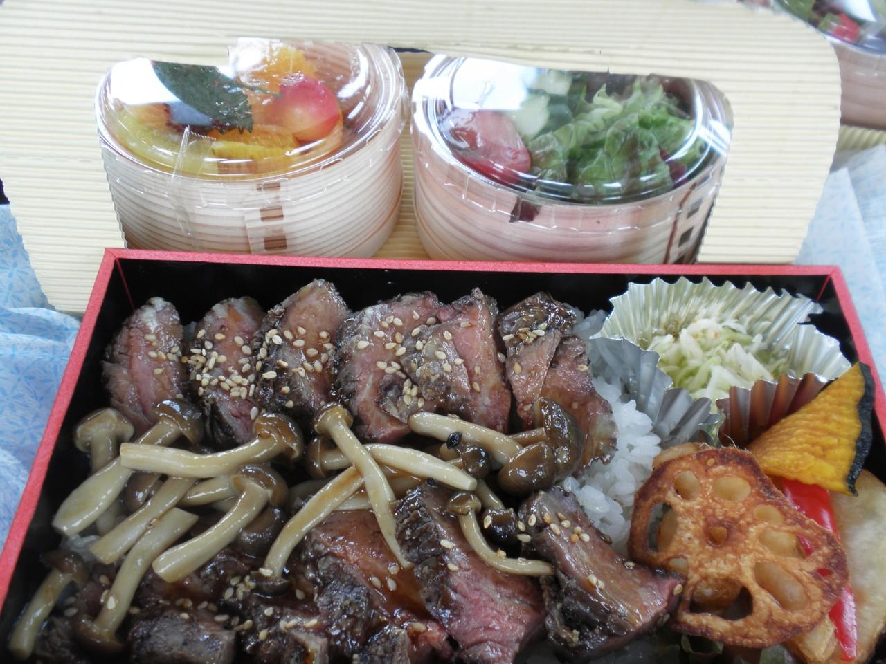 うか弁 by 岩国国際観光ホテル