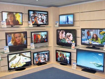 Ansicht Fernsehwand