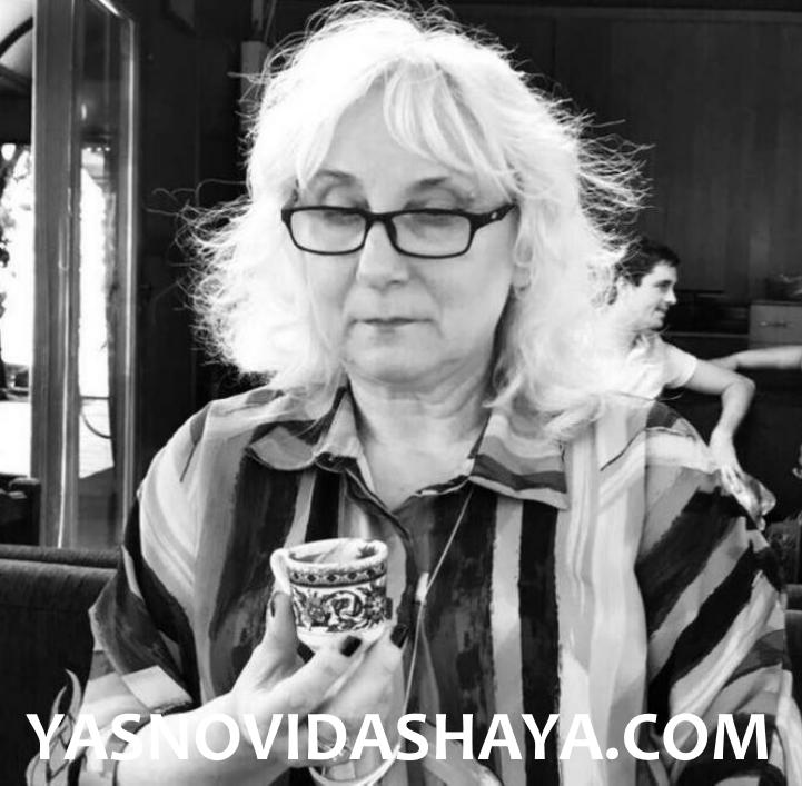 Наталья Хард
