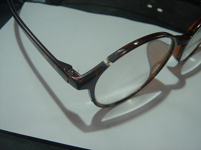 f70dd40eaa62f0 眼鏡の修理 - 修理工房 たぬき!
