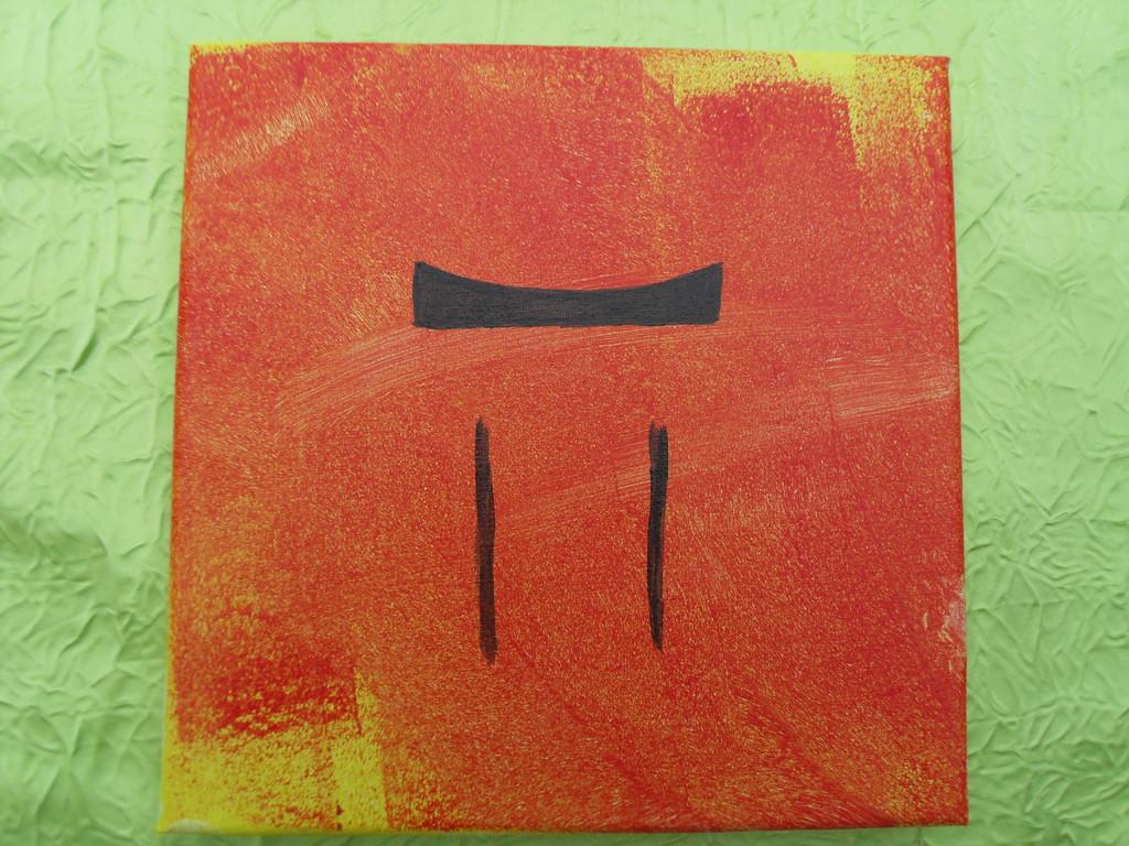 """""""un hiéroglyphe?, peinture à l'acrylique 20x20cm,cm le 23/12/11"""