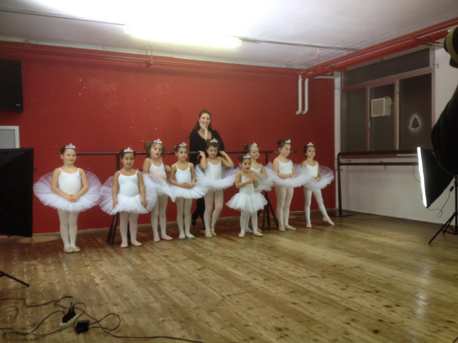 Corso Propedeutica alla  Danza - 6 anni