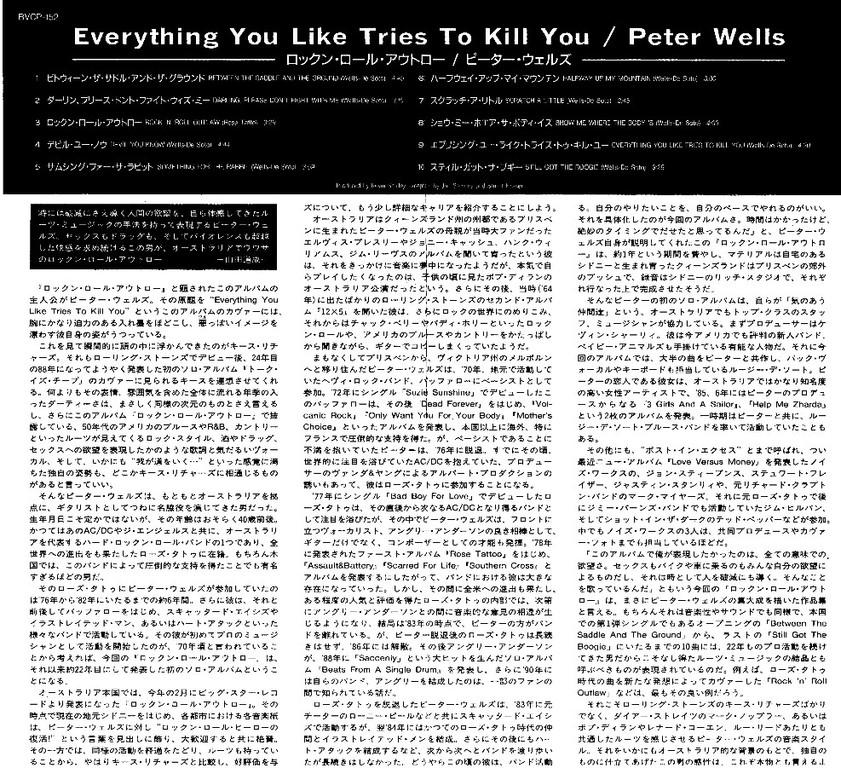 Japan Textblatt Front