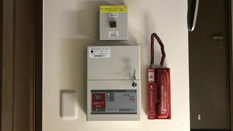 消防機関へ通報する火災通報設備移設工事(新潟市西区|介護福祉施設)
