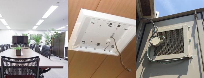 その他の電気設備・機器の例