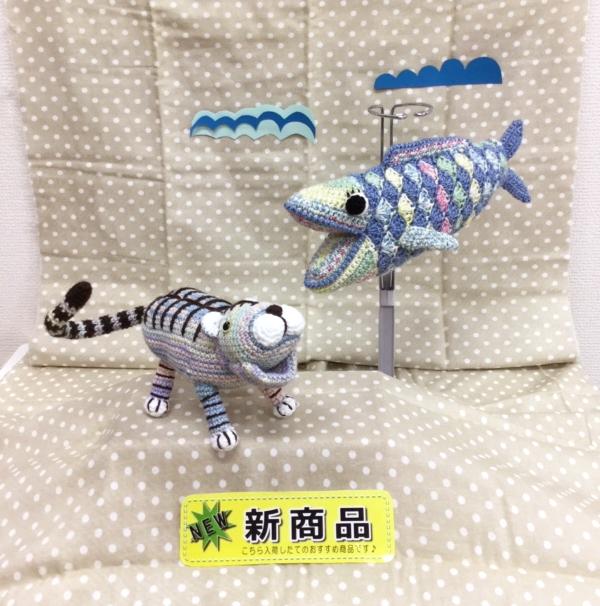 【ウィステリア福島店】新作編みぐるみキット入荷してます♪