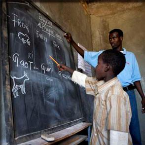 Etiopía - Educación