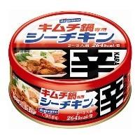 キムチ鍋専用 シーチキン辛