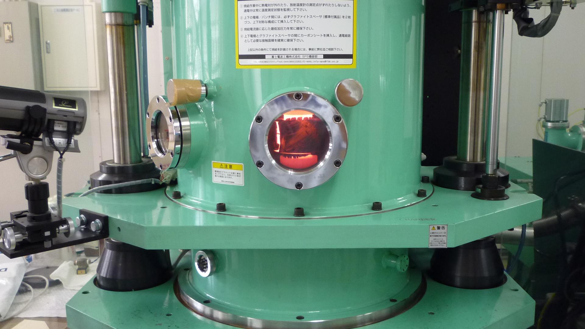 放電プラズマ焼結装置