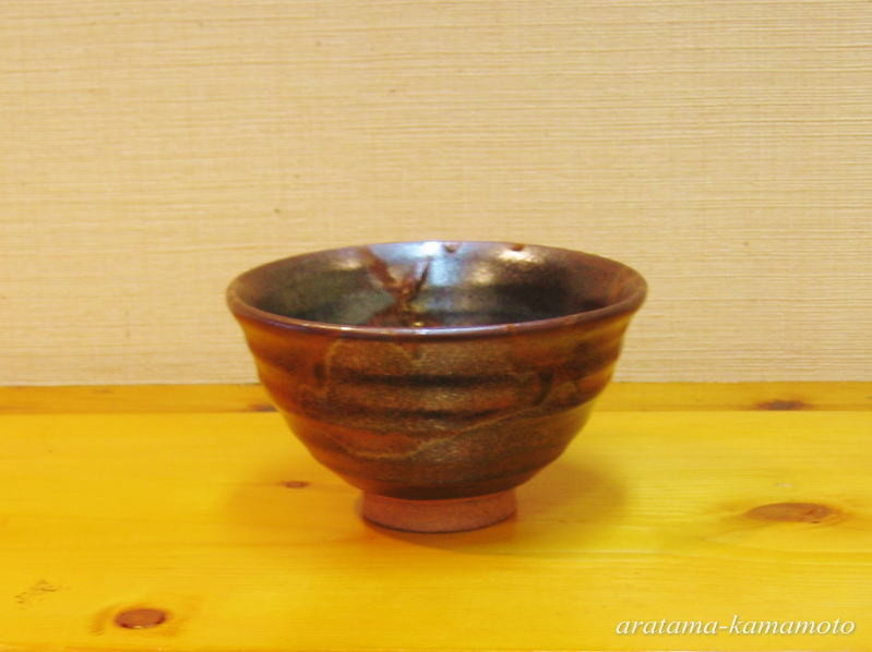 柿釉茶碗2000円