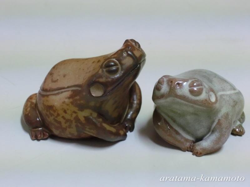 陶蛙1500円より
