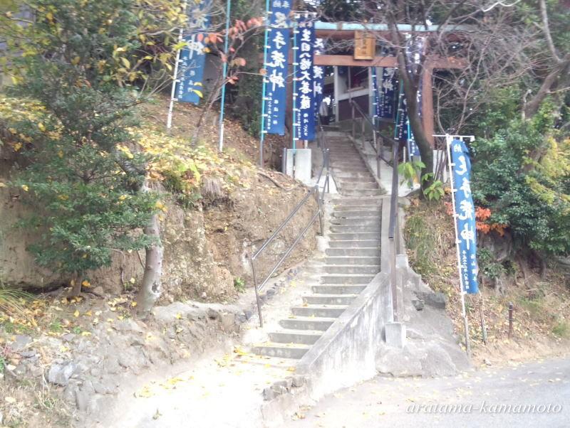 近くに手足荒神神社があります。マイナスイオンの癒しスポットです!