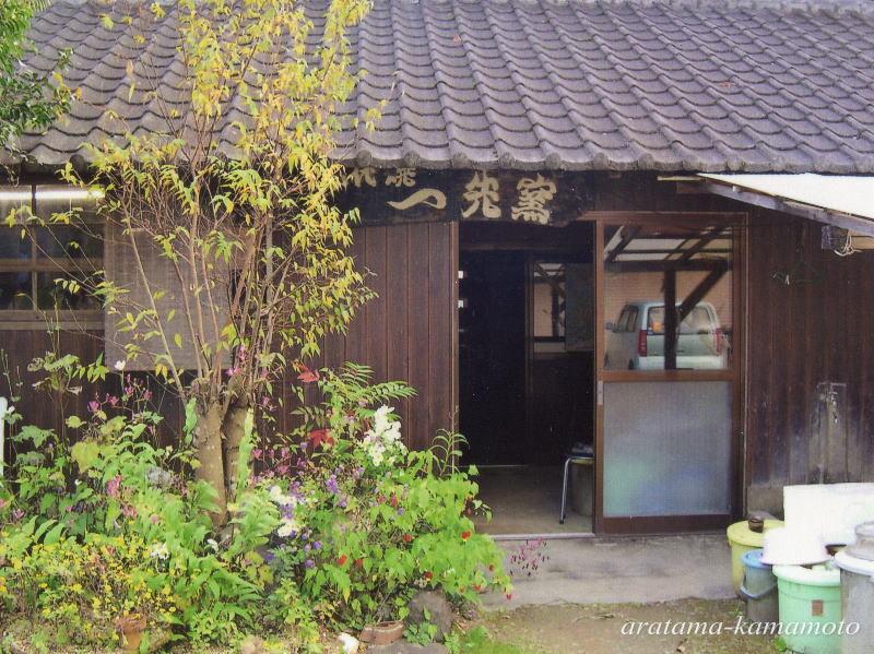 長洲駅より車で5分です。