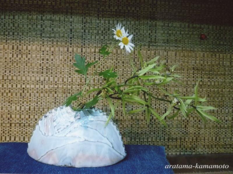 粉引花器1500円