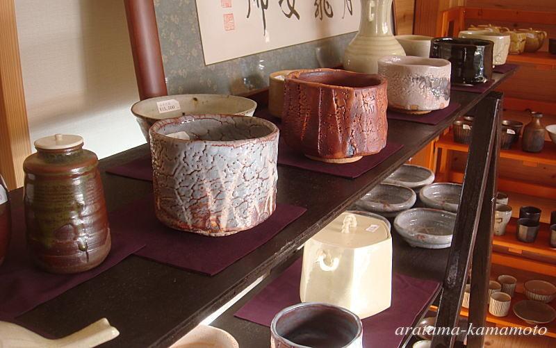 志野や御深井(おふけ)など主に美濃焼の茶陶を作っています。