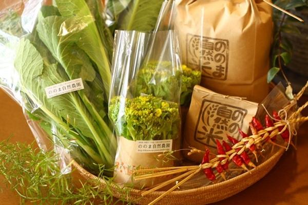 無農薬野菜の通販【ののま自然農園】は関東から産地直送!