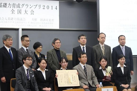 大賞を受賞した中京大学と審査員の方々