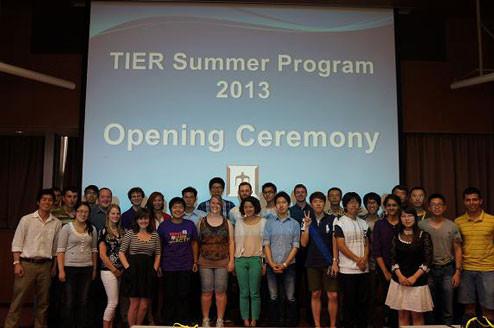 世界展開力強化事業TIERサマープログラム開校式の模様