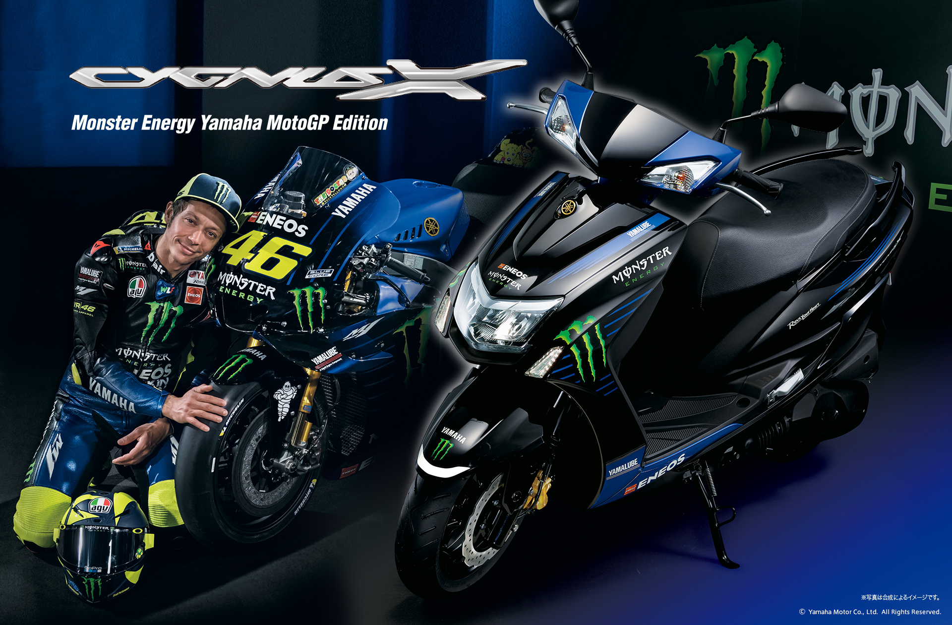 Cygnus X Monster Energy Yamaha Motogp Edition 沖縄ヤマハのホームページ