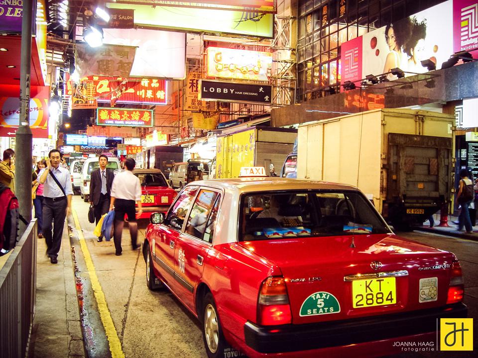 China, Hongkong - © JOANNA HAAG