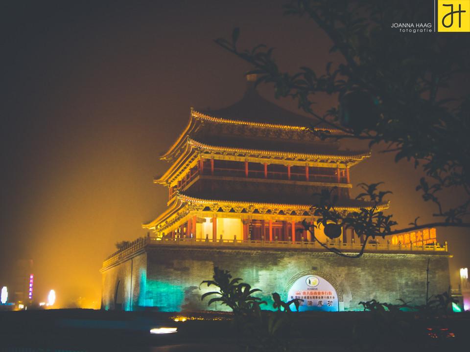 China - © JOANNA HAAG