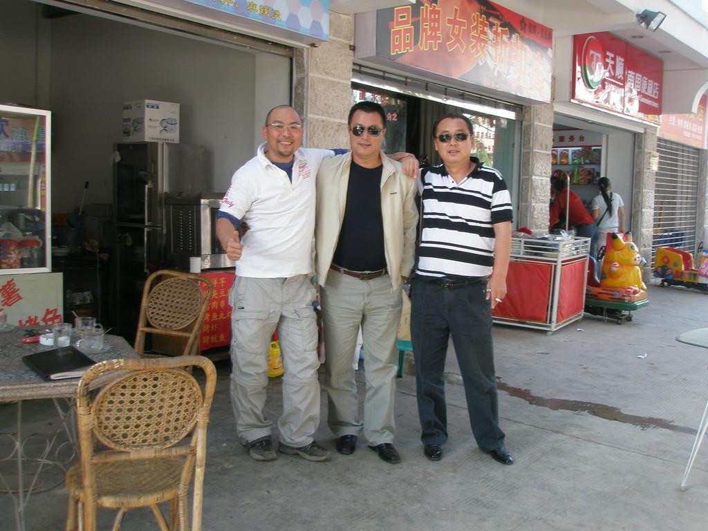 大連出身の漢族の友達 関さんと黒竜江省出身のお友達です。