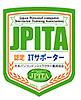 JPITA認定ITサポーター