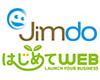 Jimdoでホームページ作成