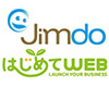 JimdoでWebサイトの作成
