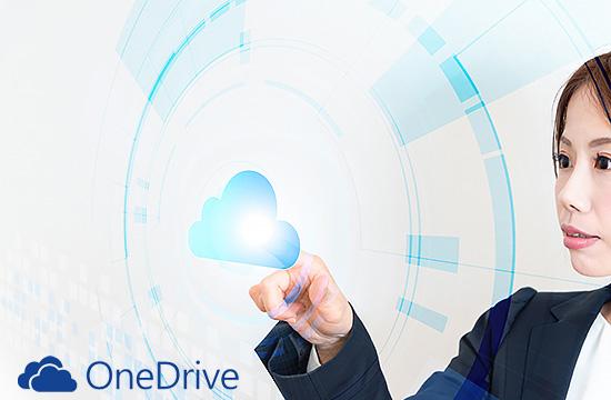 災害からデータを守るOne Drive