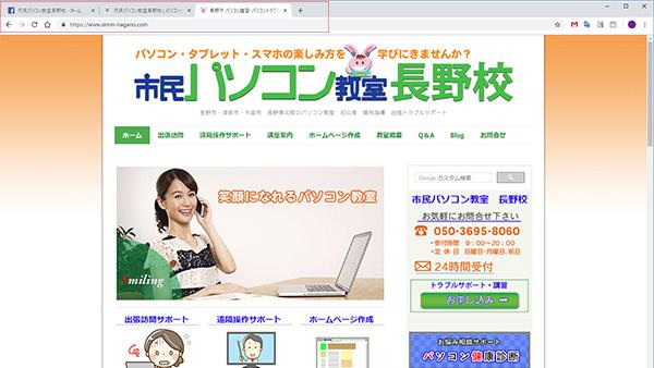 Chrome Ver.69