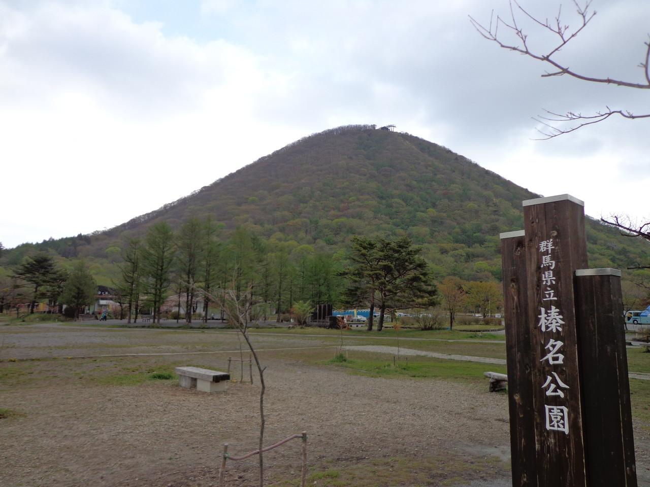 松戸みのり台カイロプラクティック,整体院ブログ(榛名湖)