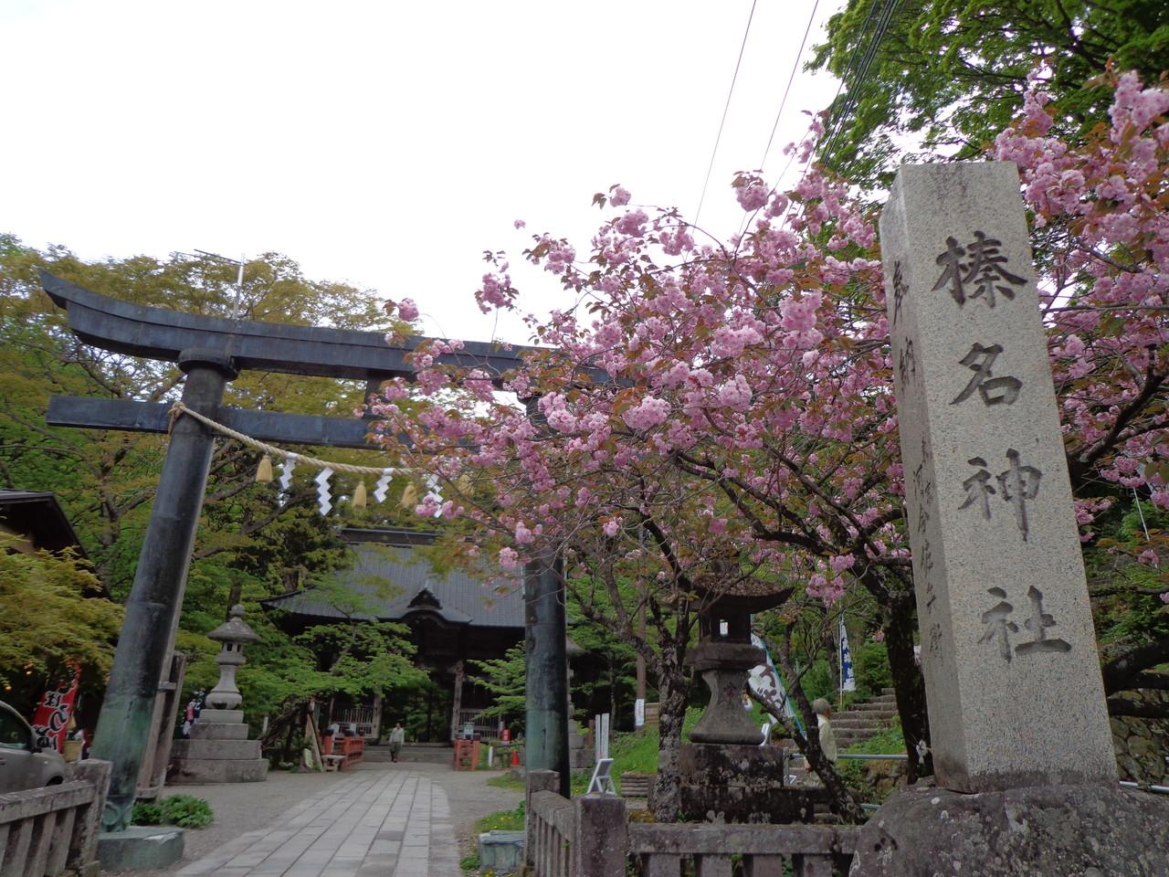 松戸みのり台カイロプラクティック,整体院ブログ(榛名神社)